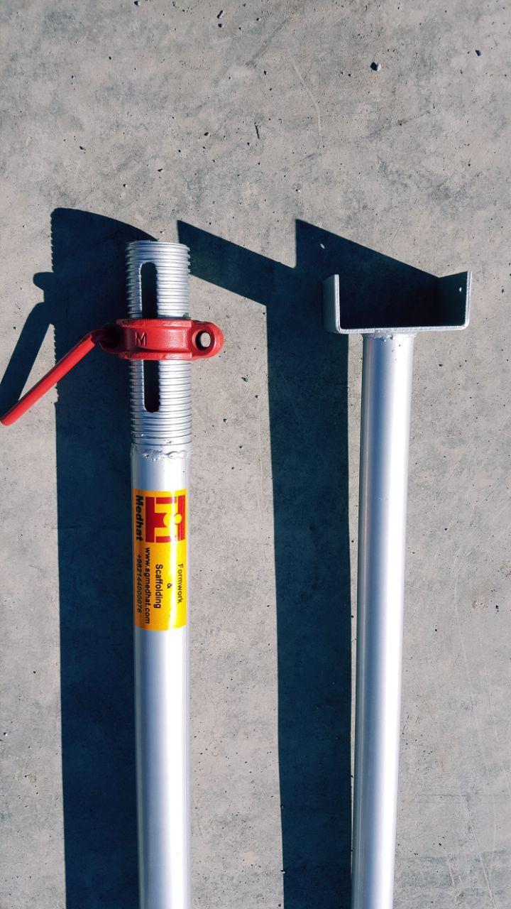 قالب تونل فرم , تولید کننده تجهیزات قالب فلزی بتن