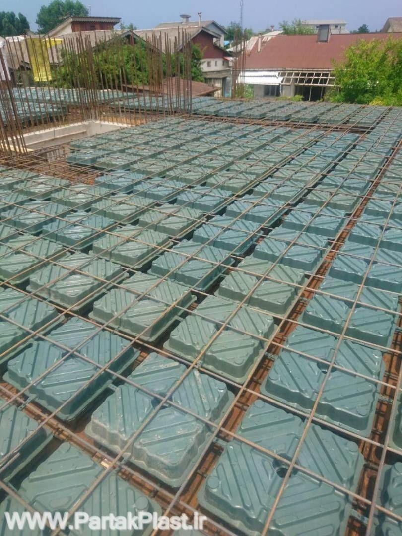 تولید | فروش | اجاره قالب وافل - اجرای سقف وافل