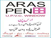 توليد درب و پنجره دوجداره UPVC ، تعويض درب و پنجره قديمي