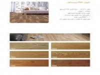 فروش کفپوش pvc  طرح چوب