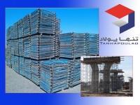 مشاوره،طراحی و تولید تجهیزات قالب بندی بتن