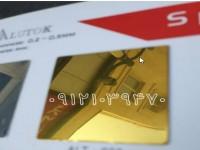 خدمات فروش ورق کامپوزیت آلوتک با کیفیت عالی در کرج