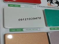فروش انواع ورقهای کامپوزیت آلوتک