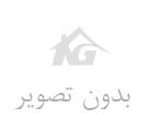 شرکت سیتاک مشاور و طراح کلیه نقشه های ساختمانی